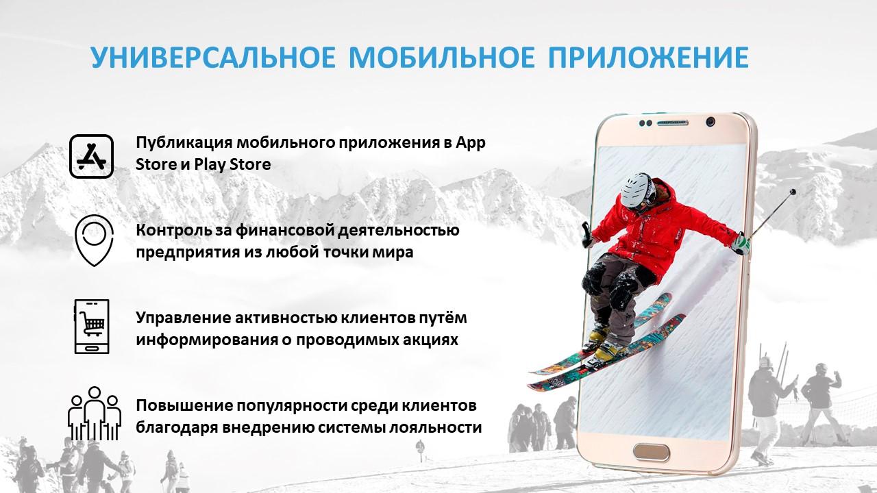 Сайт скисофт111111